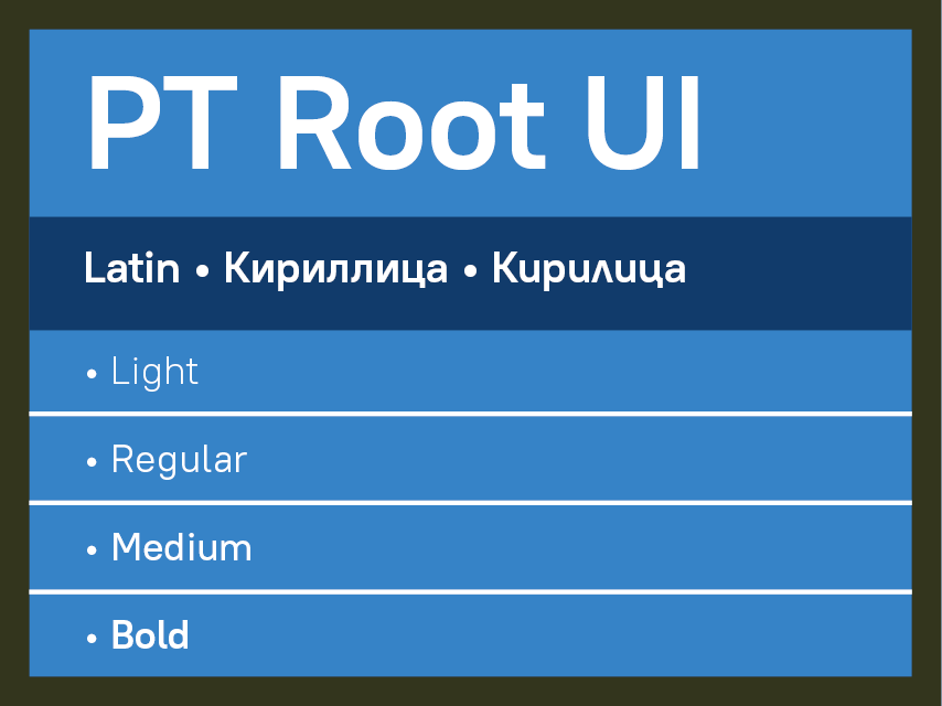 PT Root UI