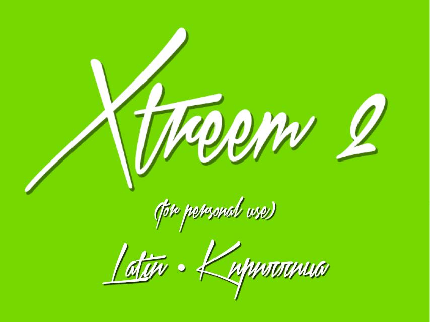 Xtreem 2