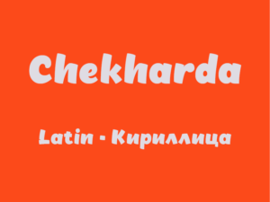 Chekharda