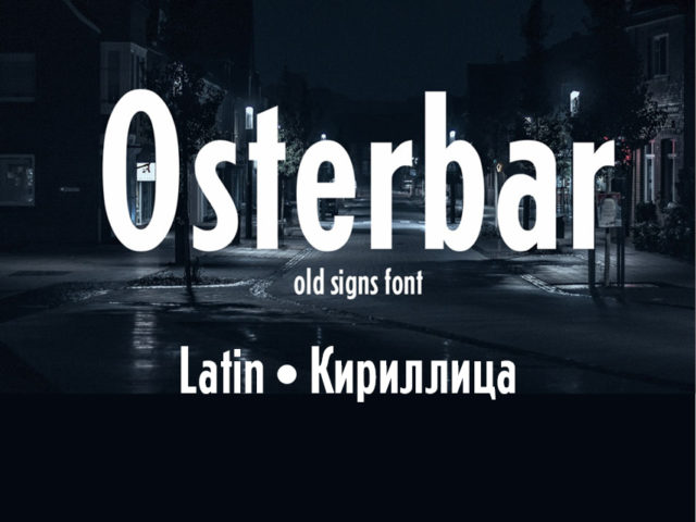 Osterbar