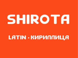 Shirota