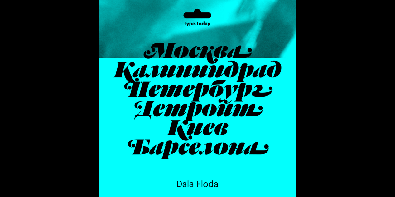 Dala Floda | Local Fonts