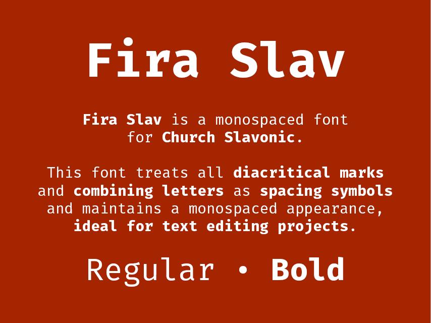 Medieval Cyrillic Free Fonts  Старославянские шрифты  Старобългарски