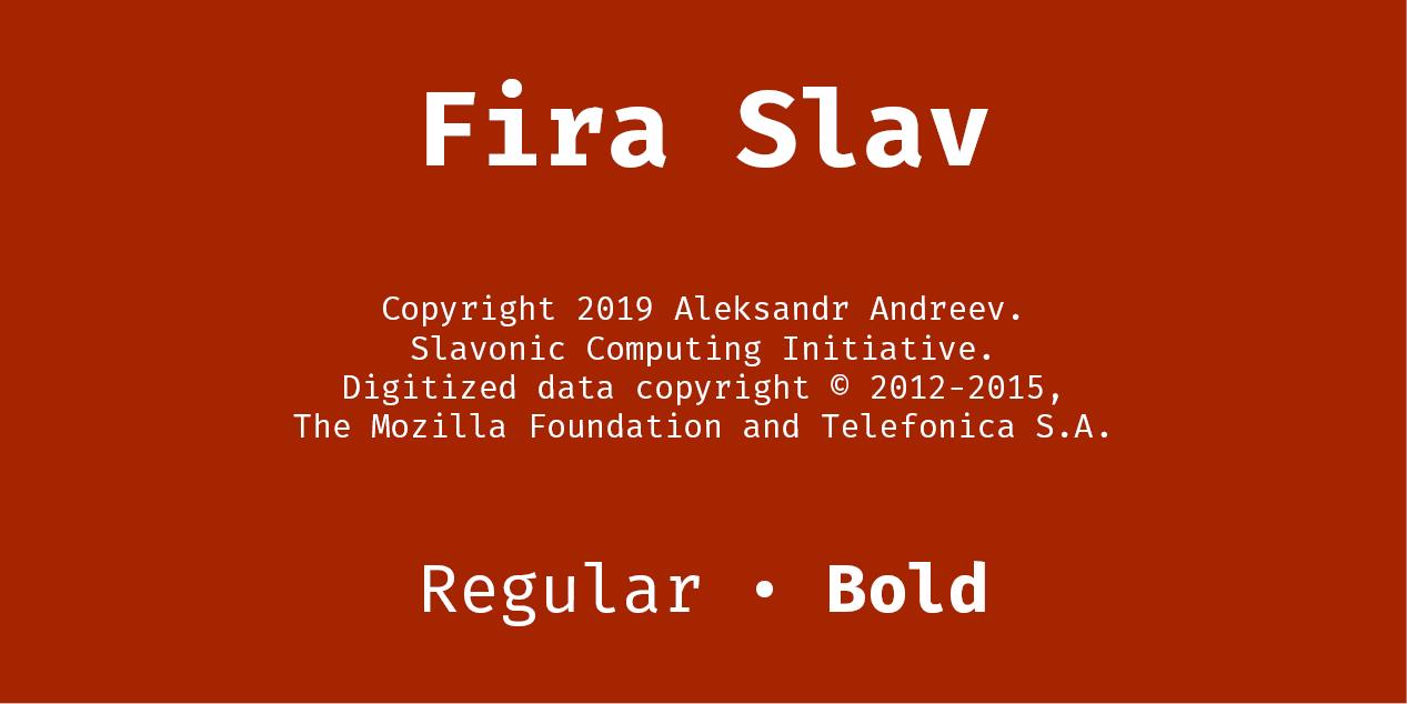Fira Slav