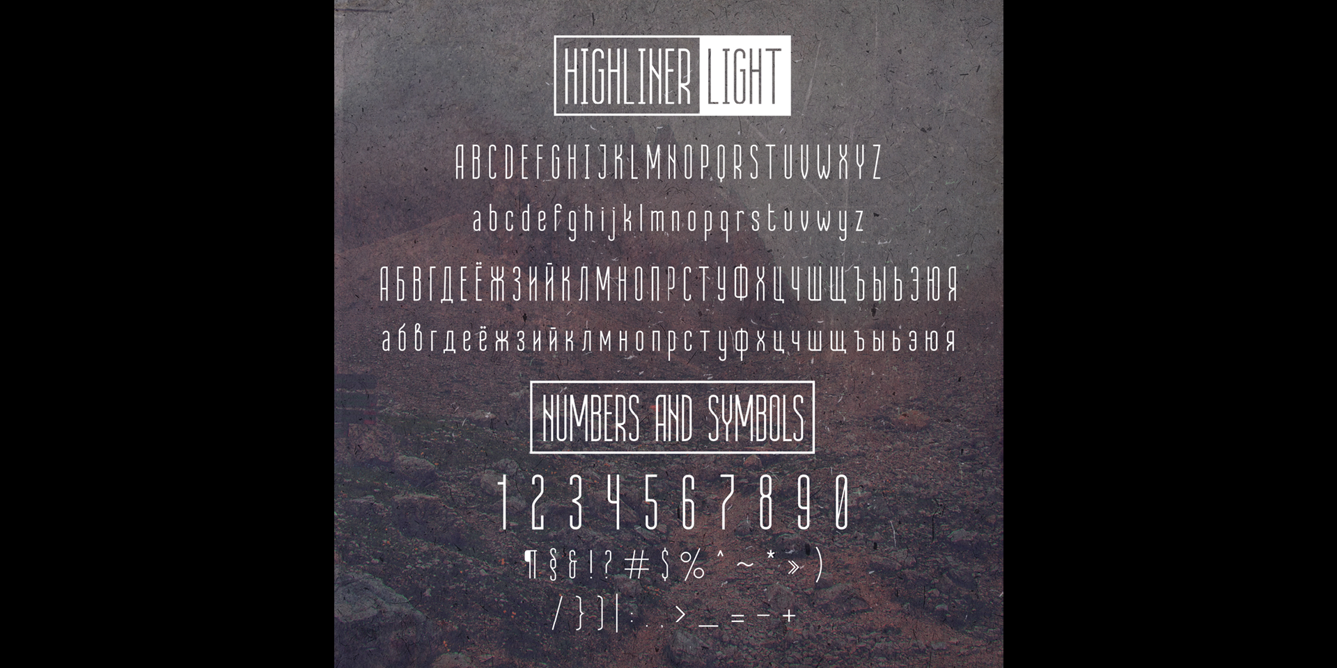 Highliner