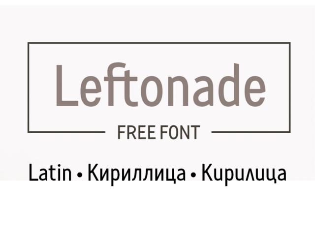Leftonade