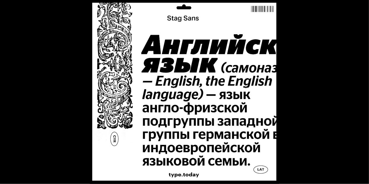 Stag Sans