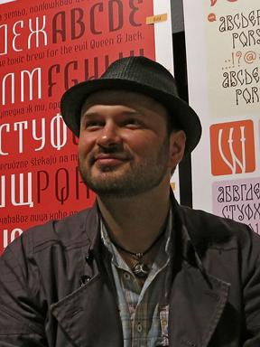 Vassil Kateliev