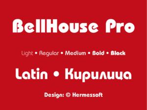 BellHouse Pro