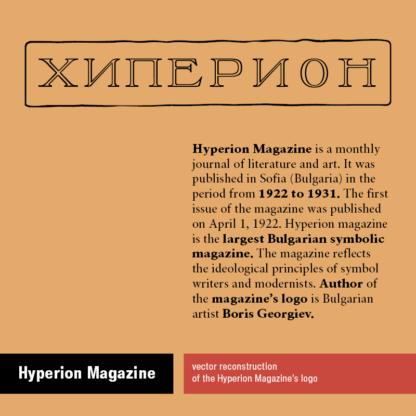 Hyperion Magazine