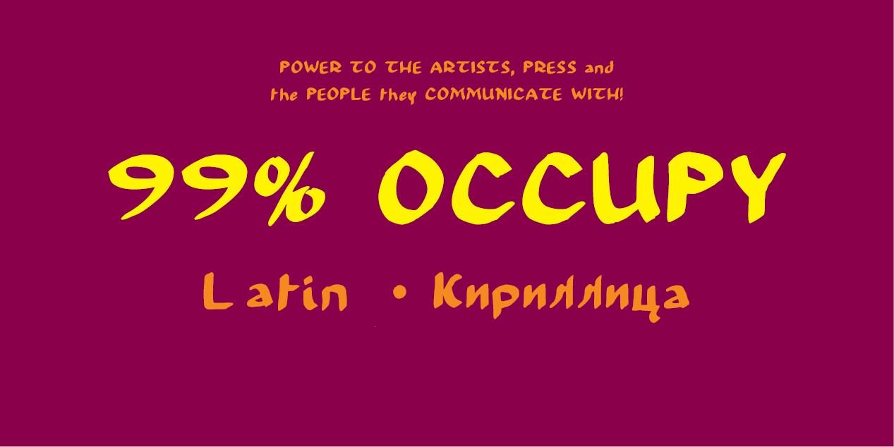 99 Percent Occupy