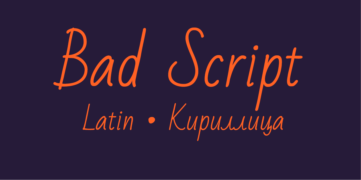 Bad Script