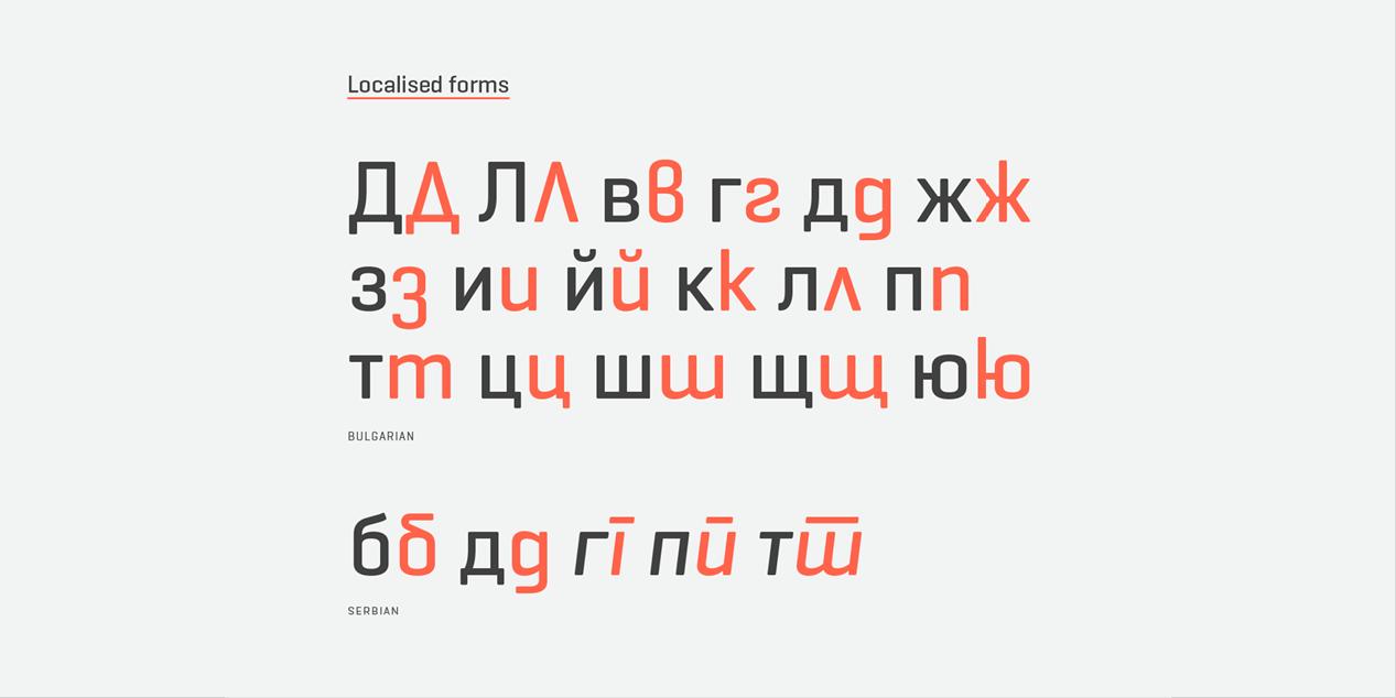 Geogrotesque Cyrillic