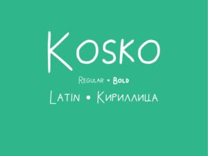 Kosko