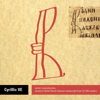 Cyrillic letter VE