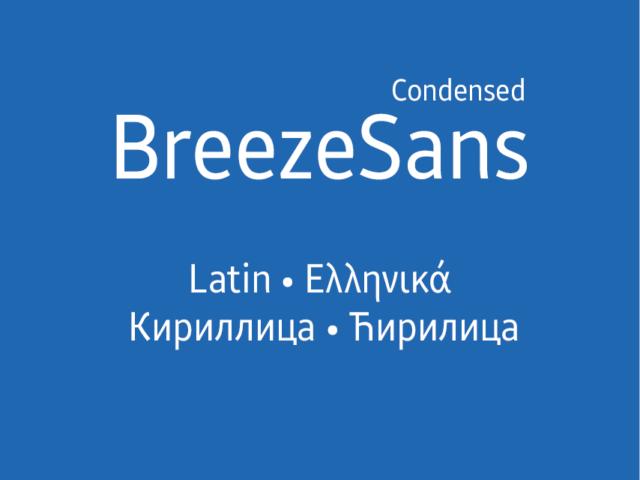 BreezeSans Condensed