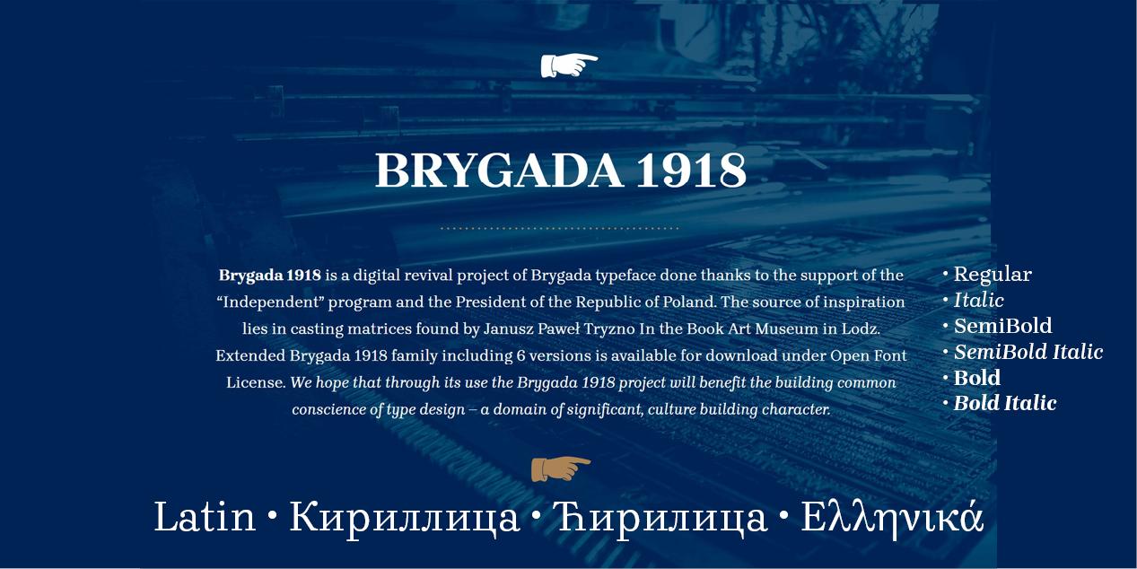 Brygada 1918 | Local Fonts