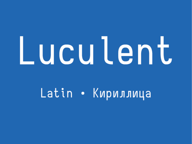 Luculent