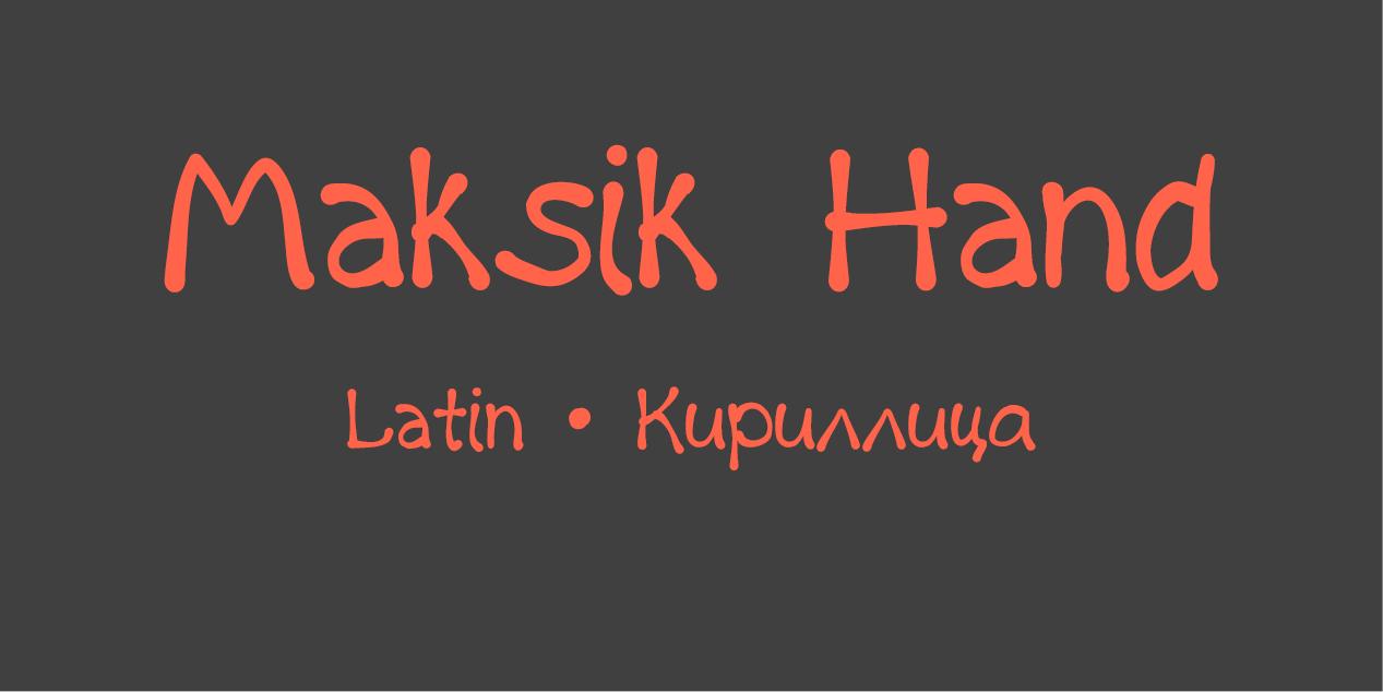 Maksik Hand