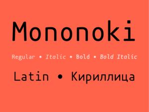 Mononoki