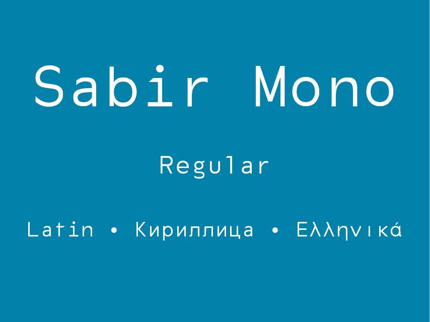 Sabir Mono