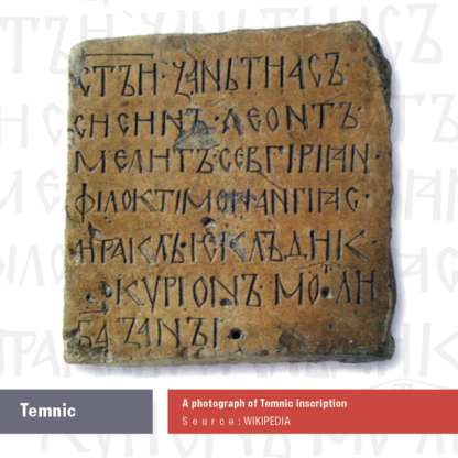 Temnic inscription