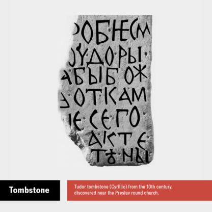 Tombstone Tudor