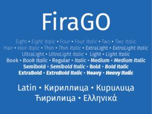 FiraGO