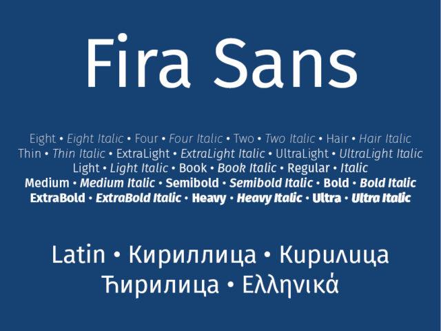 Fira Sans