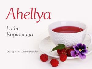 Ahellya
