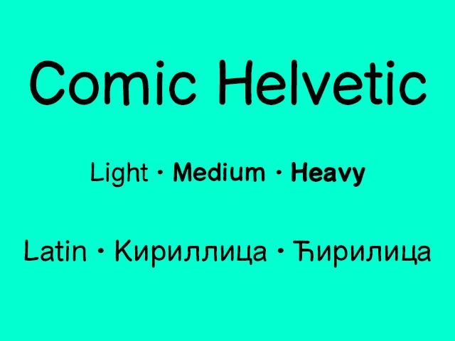 Comic Helvetic