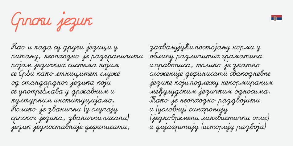 EuroScript
