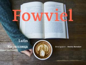 Fowviel