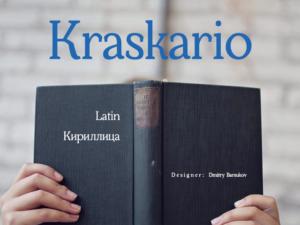 Kraskario