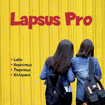 Lapsus Pro