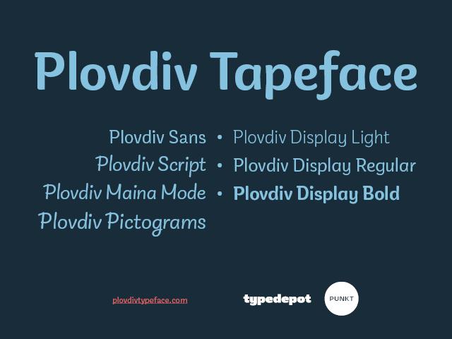 Plovdiv Typeface