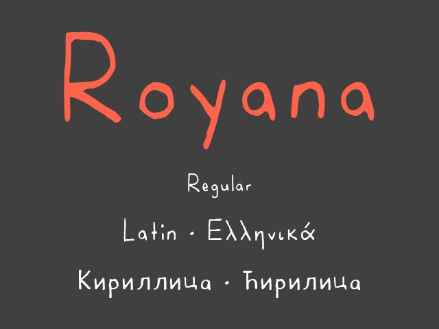 Royana