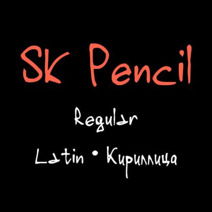 SK Pencil