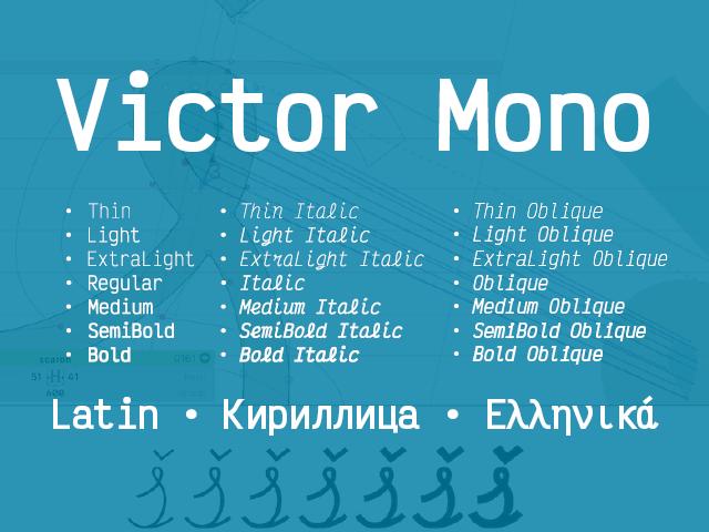 Victor Mono