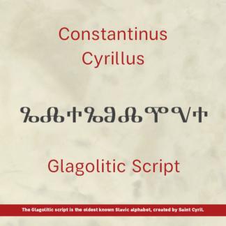 Constantinus Cyrillus