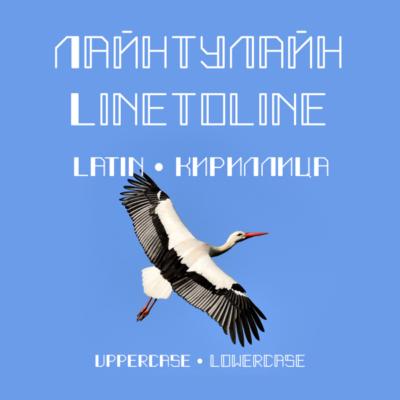 Linetoline