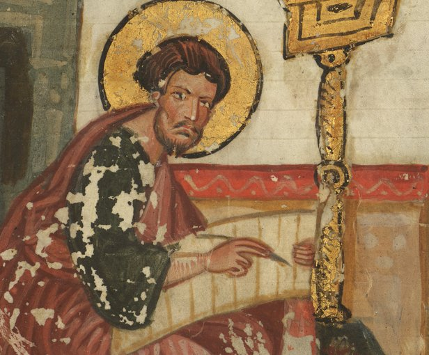 The Lectionary (Orsha Gospel)