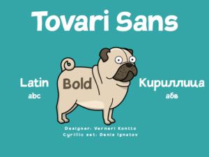 Tovari Sans