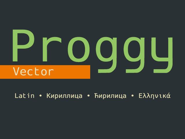 Proggy Vector