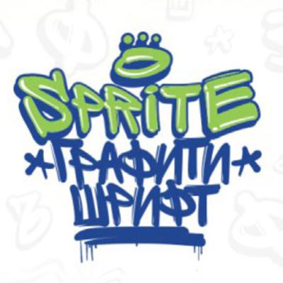 Sprite Graffiti