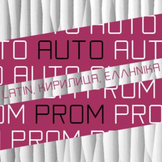 Autoprom