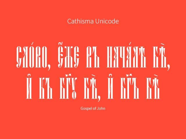 Cathisma Unicode