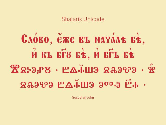 Shafarik