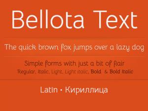 Bellota Text