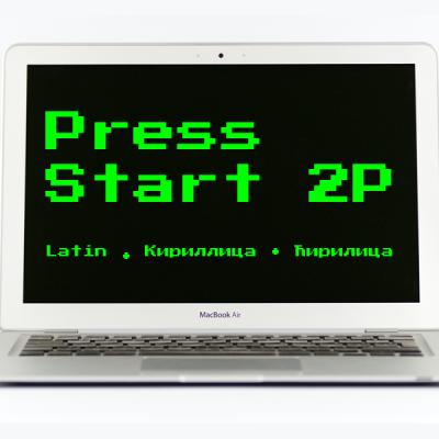 Press Start 2P